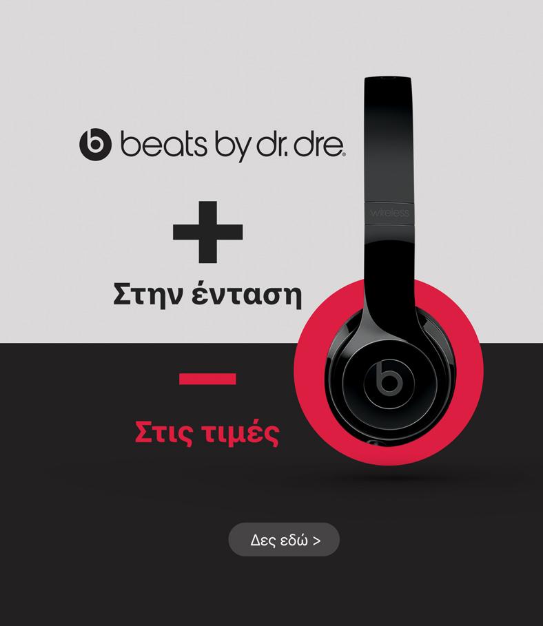 Beats Promo