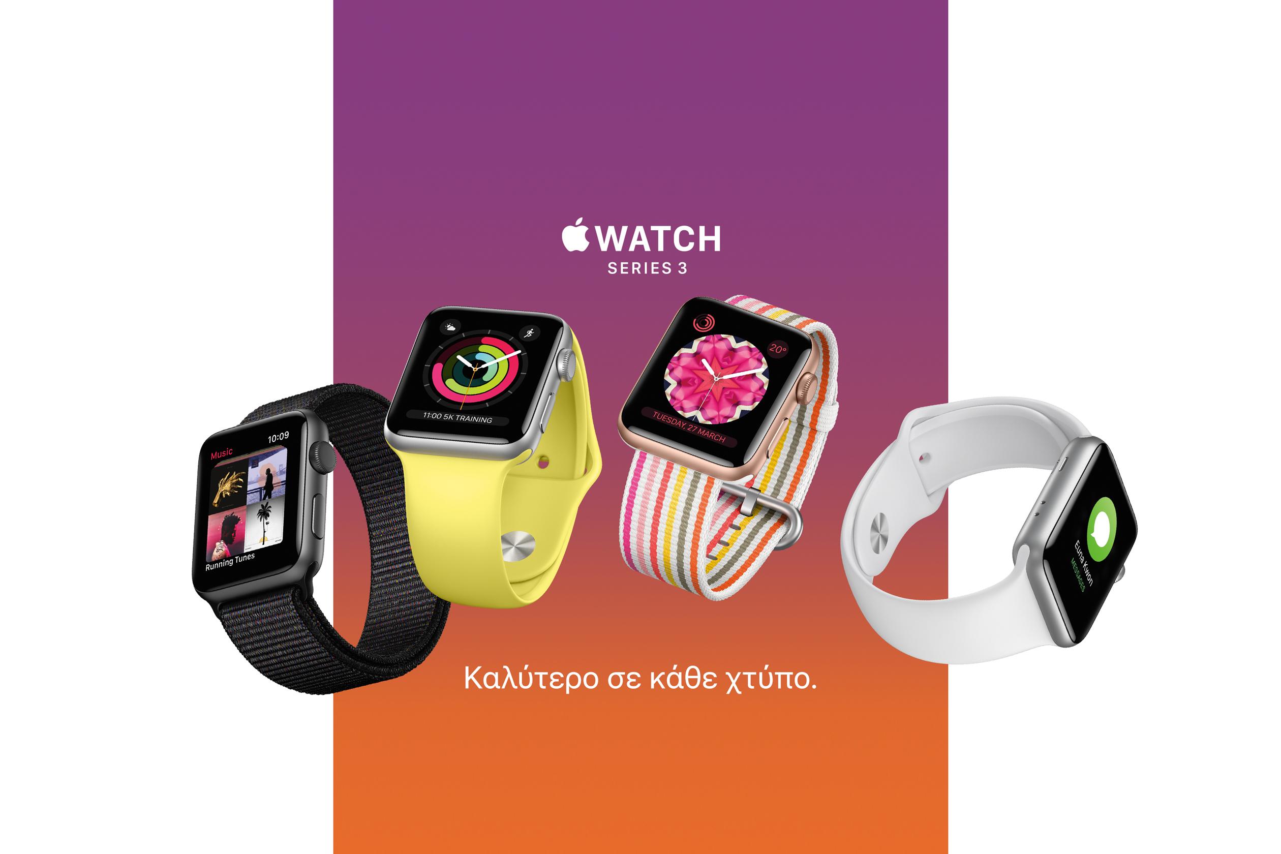 """Apple Watch. Καλύτερο σε κάθε χτύπο."""" class="""