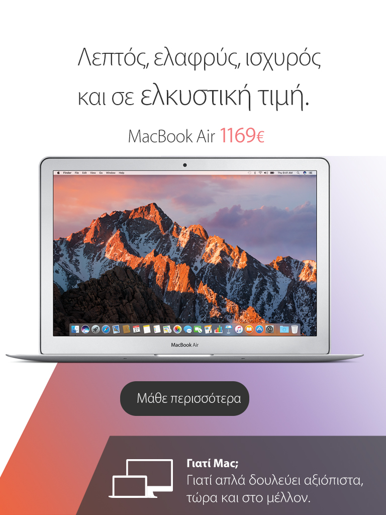 MacBook Air 1169€