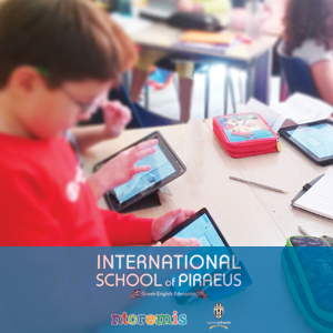 International school of Piraeus.