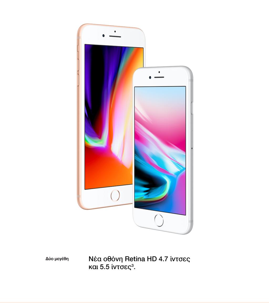 Δύο μεγέθη. Νέα οθόνη Retina HD 4.7 ίντσες και 5.5 ίντσες (υποσημείωση 3)