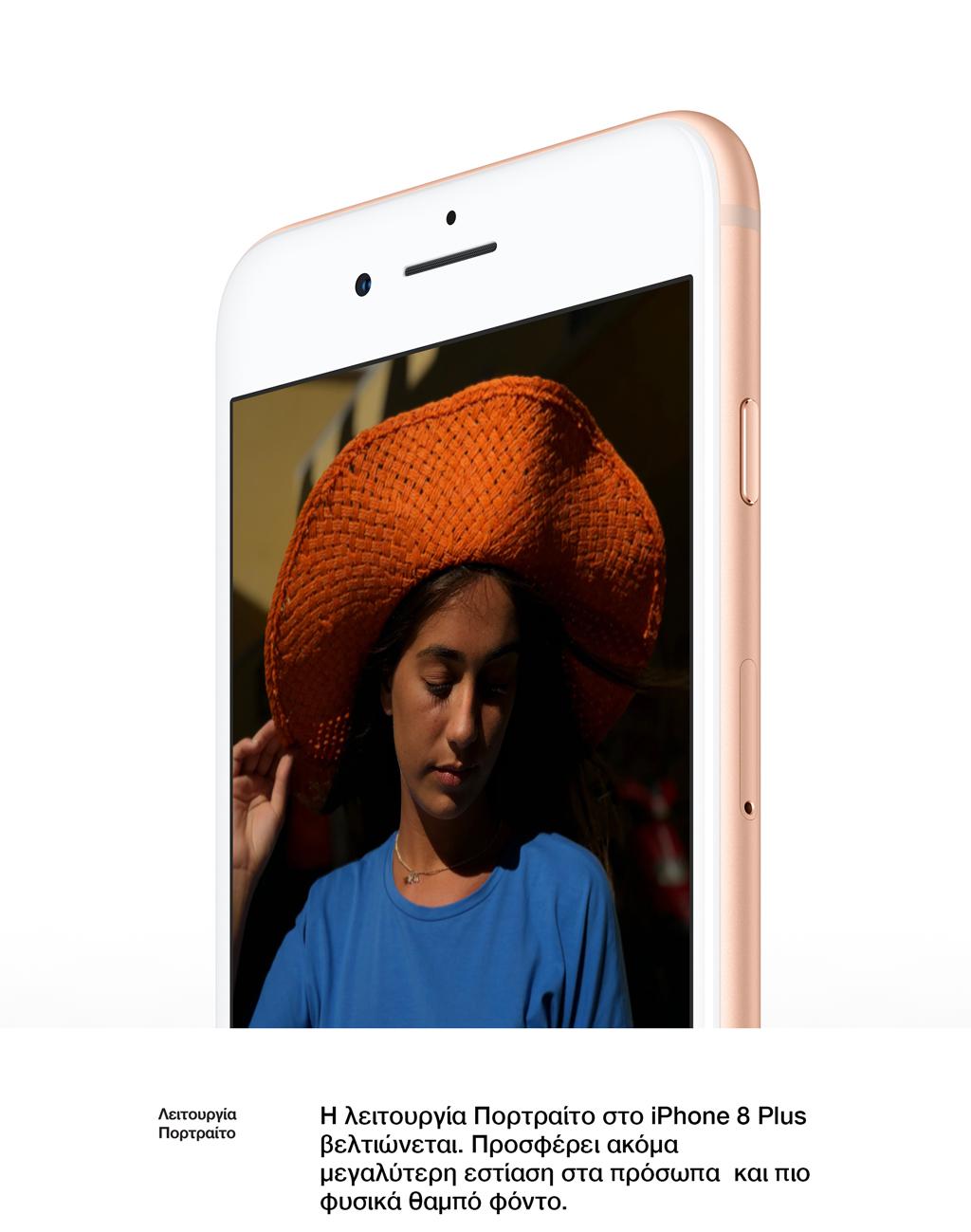 Λειτουργία Πορτραίτο. Η λειτουργία Πορτραίτο στοiPhone 8 Plusβελτιώνεται. Προσφέρει ακόμα μεγαλύτερη εστίαση στα πρόσωπακαι πιο φυσικά θαμπό φόντο.