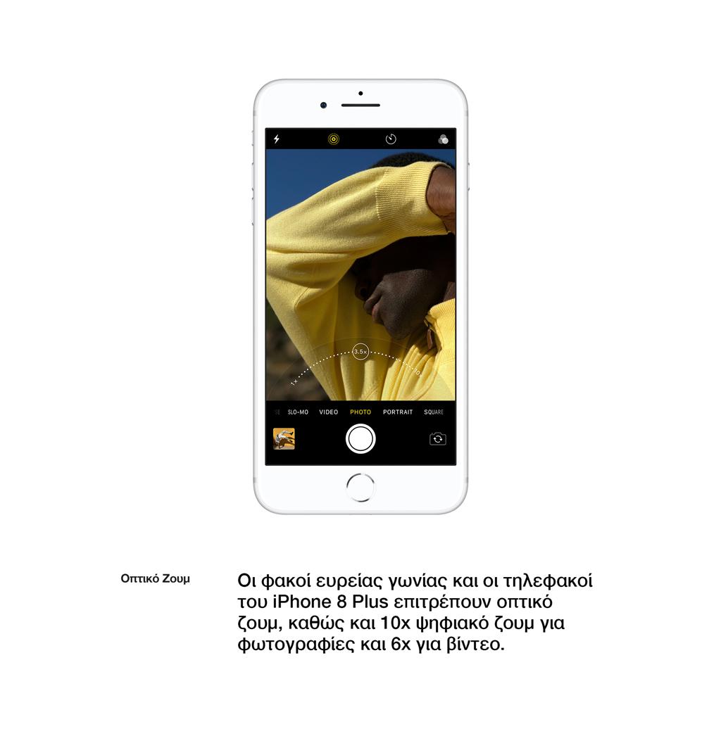 Οπτικό Ζουμ. Οι φακοί ευρείας γωνίας και οι τηλεφακοί τουiPhone 8 Plusεπιτρέπουν οπτικό ζουμ, καθώς και 10xψηφιακό ζουμ για φωτογραφίες και 6x για βίντεο.